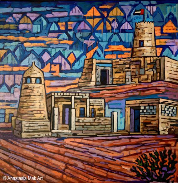 Al Jazirah Al Hamra Historic Village painting